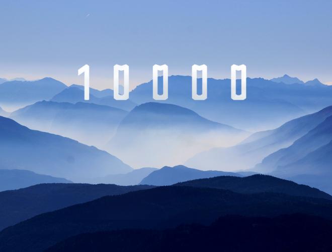 Первые 10000